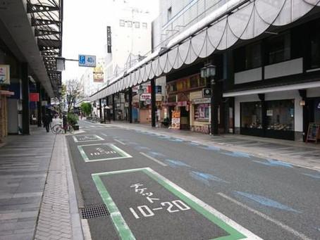 Coronavírus: o 'mistério' da única região sem casos de covid-19 no Japão