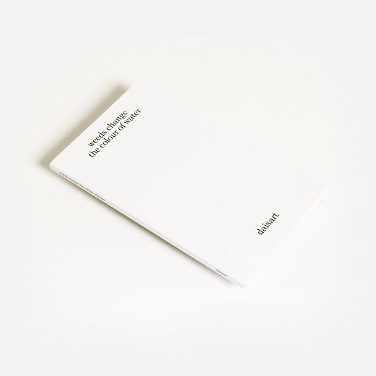 Weeds Change Book 1.jpeg