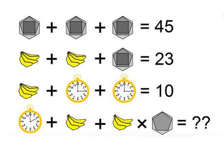 ¡El nuevo rompecabezas matemático que te hará estrujar tu cabeza!