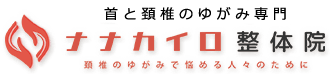 ロゴ横向き.png