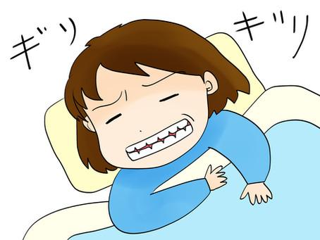 歯ぎしりと首コリの関係