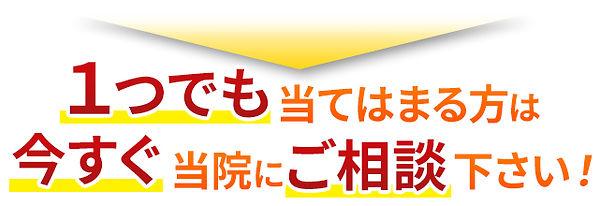 反り腰の矯正は飯田橋整体院へ