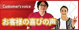 飯田橋ストレートネック専門整体院