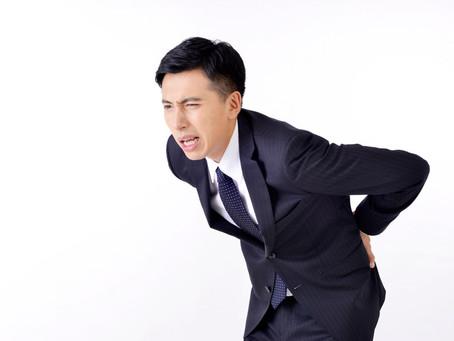 テレワーク腰痛の予防と改善法