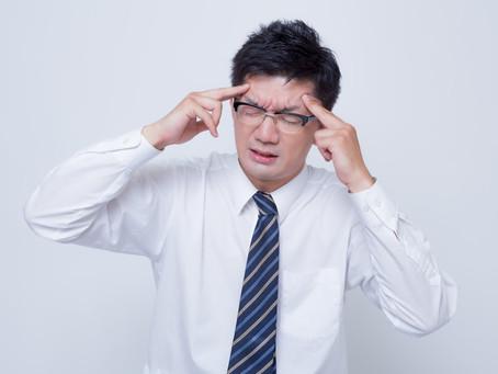 【症例】休む事ができない薬剤師さんの頭痛改善例