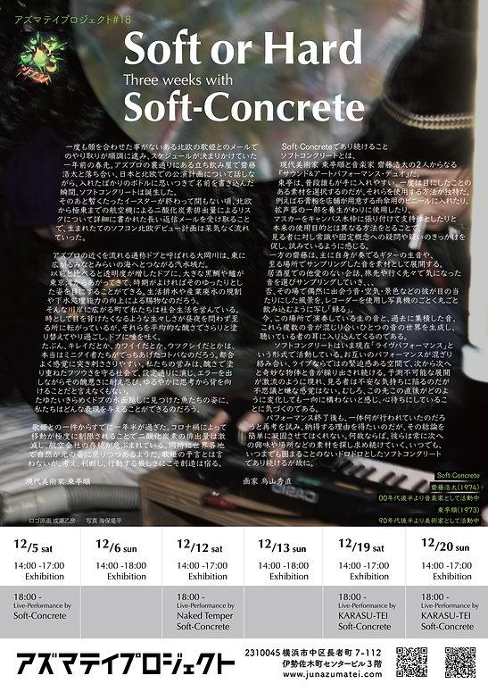 #18SFCN_B_web.jpg