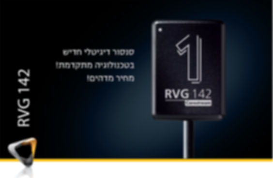 rgb 142 סנסור דיגיטלי