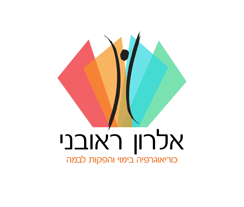 אלרון לוגו