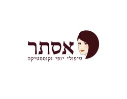 'לוגו למכון קוסמטיקה 'אסתר