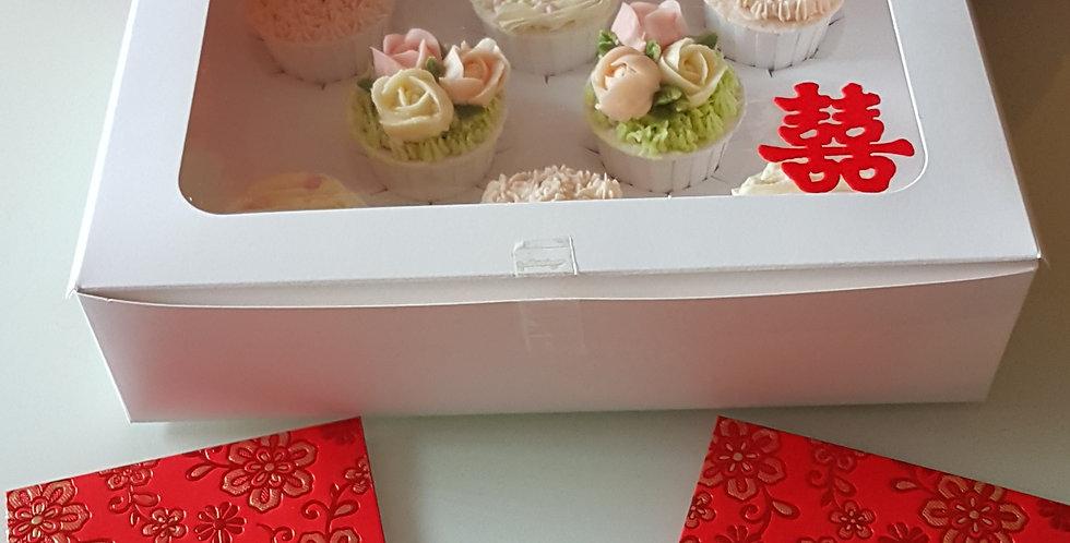 Wedding cupcakes (Guo Da Li)