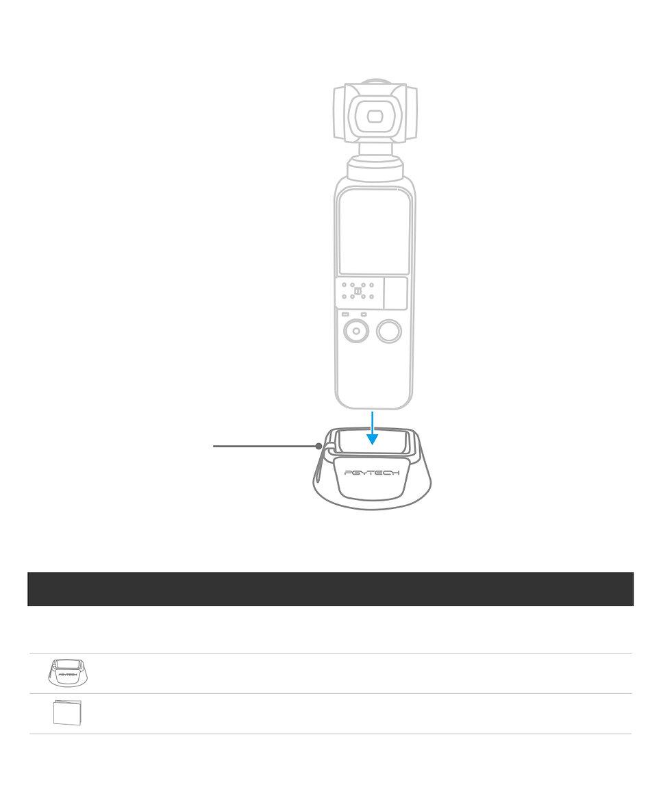OSMO-Pocket-固定底座-_07.jpg