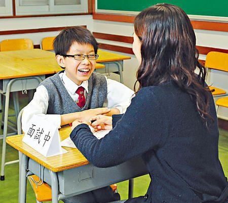 香港传统中学升学攻略(三)| 热门面试题目