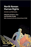 Cover of the book: North Korean Human Rights.  A silhouette of a man running is seen against a black background.