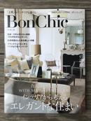 Bon Chic[ボンシック]Vol.19