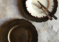 Under dish Blackgold