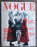 2017 July 「VOGUE」 No.215