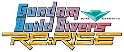 Logo_english_builddiverse_rerise.webp