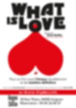 WHAT_is_Love_AFFICHE_BRUNES_A3_V2_SANS-C