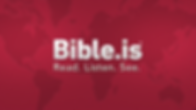 bible-is.png
