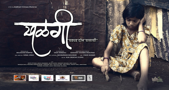 khalagi poster 01 - Copy.jpg