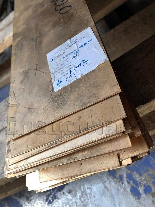 Полоса бронзовая БрБ2,5   1,0 мм