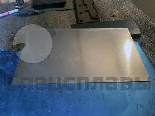 Полоса молибденовая МЧ  0,50 мм