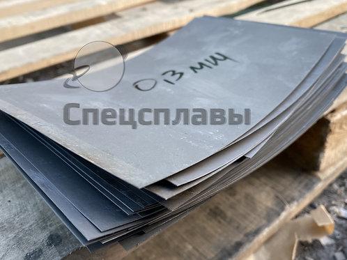 Лист Полоса вольфрамовая