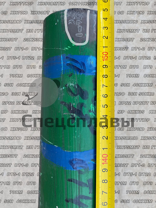 Круг титановый ОТ4-1 диаметр 85