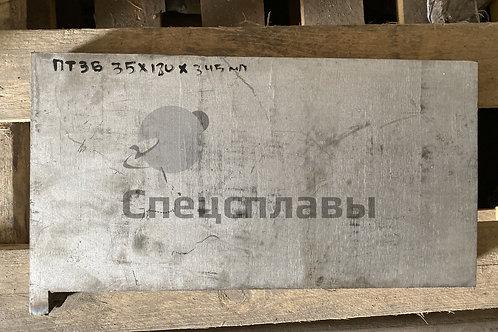Плита титановая ПТ3В  35 мм