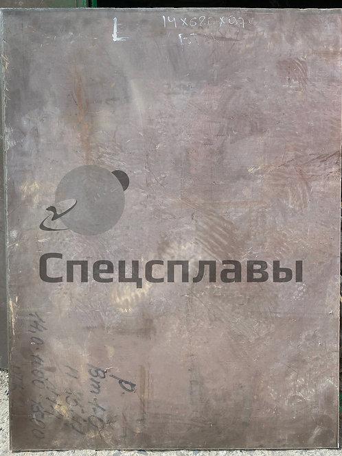 Плита титановая ВТ1-0  14 мм