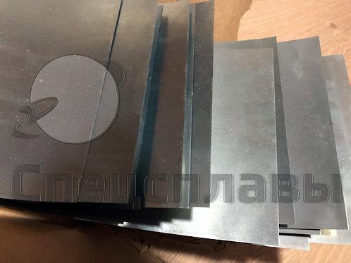 Полоса молибденовая МЧ-1  0,10 мм