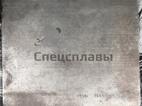 Плита титановая ПТ3В18 мм