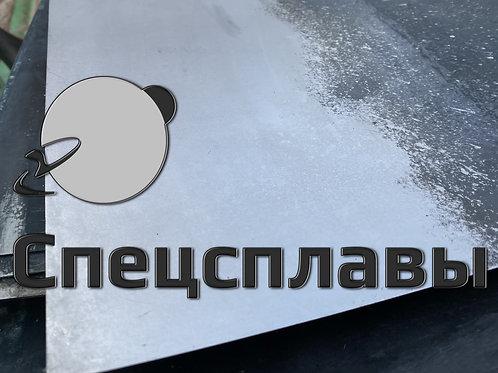 Лист молибденовый ЦМ2А  1,0 мм