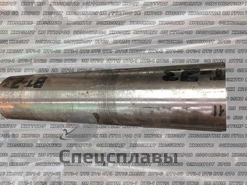 Круг титановый ВТ23 диаметр 100