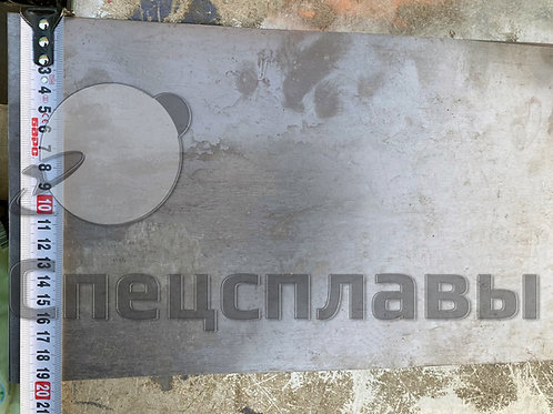Лист ТВЧ 0,3 мм