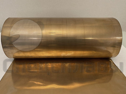 Фольга бронзовая БрБ2 ≠0,06 мм