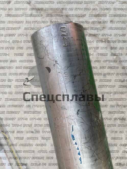 Пруток титановый ОТ4-1 ∅65 мм, L-1370 мм