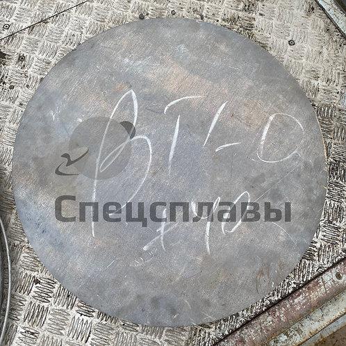 Плита титановая ВТ1-0  40 мм