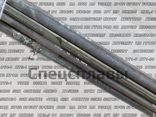 Круг титановый ОТ4-1 диаметр 16-30 мм
