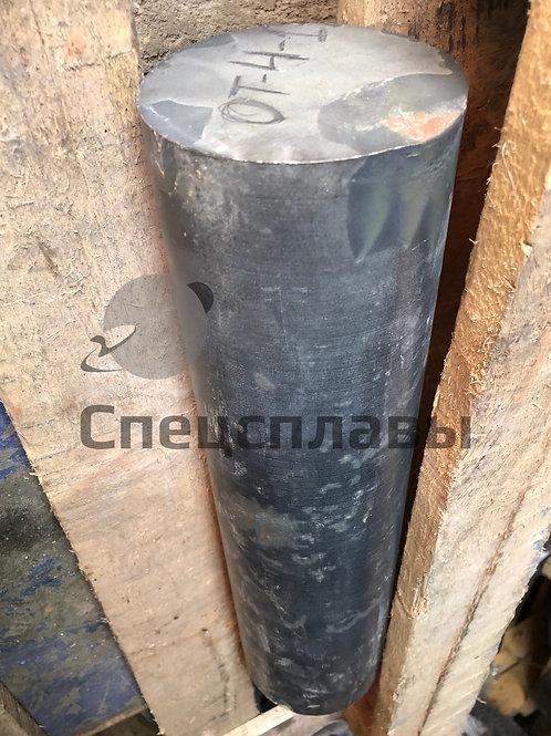 Круг титановый ОТ4-1 ∅100 мм, L-400 мм