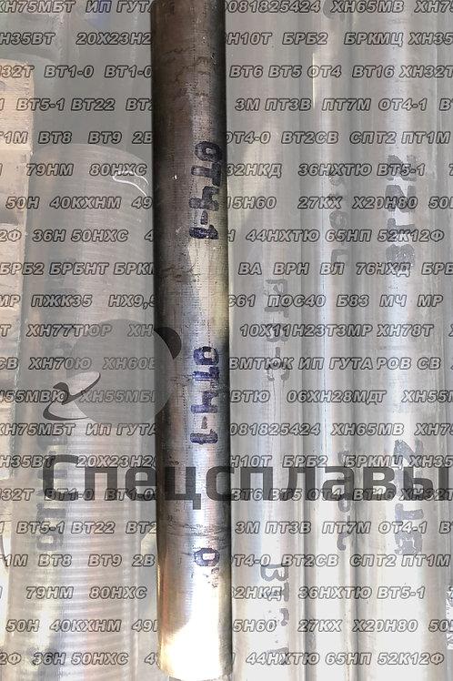 Круг титановый ОТ4-1 ∅95 мм, L-710 мм