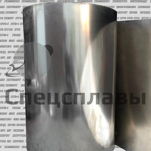 лента титановая ВТ1-0 0,1 мм