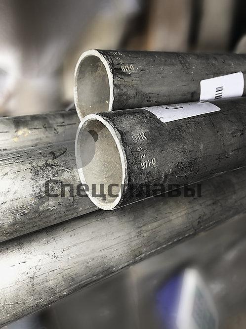 Труба титановая ВТ1-0  62х4 мм