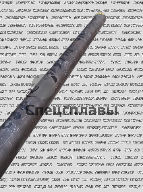 Круг титановый ОТ4 ∅80 мм, L-1230 мм