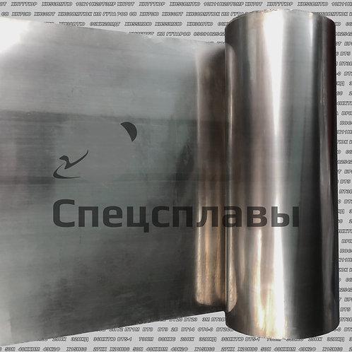 фольга титановая ВТ1-0 0,08 мм