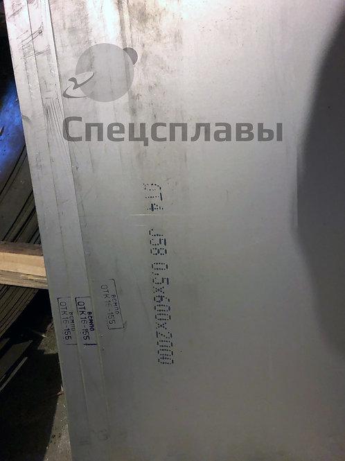 Лист титановый ОТ4 0,5 мм