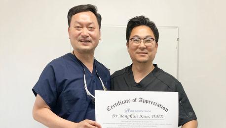 Dr.Kim n Justin.jpg