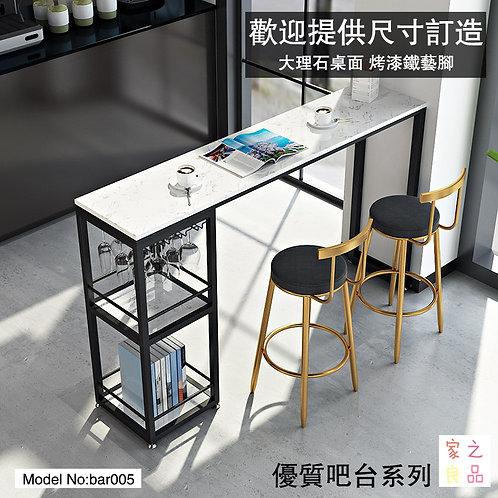 (包運費)大理石長桌 烤漆鐵藝腳 多款坐墊顏色可選 可定製 (需要自己組裝)(約14至22日送到)
