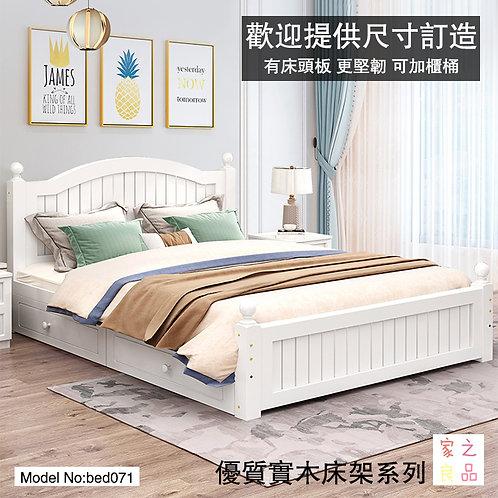 (包運費) 芬蘭進口松木 床身兩檔可調高  單人床 雙人床 實木床 尺寸可訂製  (需要自己組裝)(約14至18日送到)
