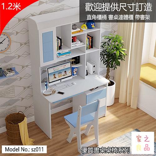 (包送貨)1.2米 書桌連體櫃 學習直角書桌帶書架 可選擇搭配轉椅/書椅 環保漆 (需要自己組裝)(約13至15天送到)